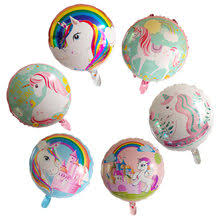 <b>Unicorn</b> Party <b>Helium</b> reviews – Online shopping and reviews for ...