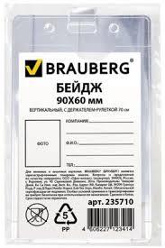 <b>Бейдж BRAUBERG</b>, 90х60 мм, вертикальный, с держателем ...
