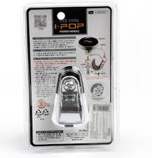 <b>Ручка на руль СИМА-ЛЕНД</b> Кольцо Black-Chrom 3145338, цена ...