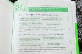 review shadowing let s speak ese ese tease shadowing lets speak ese 14