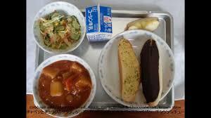 ese school lunches in tokyo junior high schools
