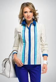 FWJX656/1 <b>блузка</b> женская <b>Pelican</b>, цена 2 245 руб., купить в ...