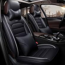 Кожа универсальный автомобильный <b>чехол для сиденья</b> авто ...