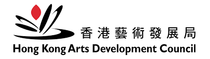 arts job market hong kong arts development council 香港藝術發展局 logo