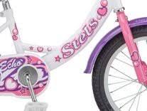 Купить <b>детский велосипед</b> недорого в Москве. Доступные цены ...