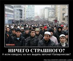 В Симферополе, впервые в нашей истории, были устроены облавы на людей неславянской внешности, - муфтий Саид Исмагилов - Цензор.НЕТ 5264
