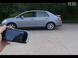 how to use <b>cell phone remote control</b> your <b>car</b> / 乐<b>Phone</b> 遥控汽车 ...