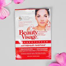 <b>Плацентарная тканевая маска</b> для лица Beauty Visage ...