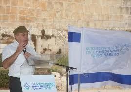 """Résultat de recherche d'images pour """"Ugandan Jews one step closer to formal Israeli recognition"""""""