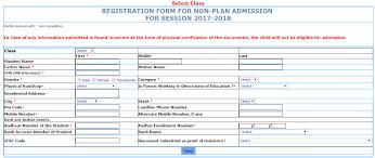 online registration application form sarkari yojana online registration application form