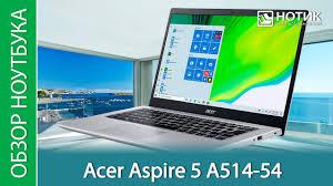 Обзор <b>ноутбука Acer Aspire</b> 5 A514-54 - трудовые будни - YouTube