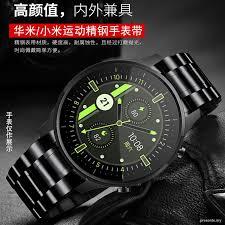 Black <b>Xiaomi Watch Color Sports</b> Band Huami GTR/GTS 2nd ...