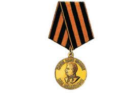 «Награды Великой Победы»: <b>медаль «За победу над</b> Германией ...