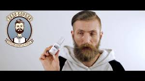 Восстанавливающий <b>кондиционер для бороды</b> The Bearded Man ...