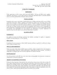 cv format of computer operator service resume cv format of computer operator cv templates cv sample cv format and resume