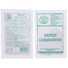 <b>Семена Укроп Симфония в</b> белой упаковке Седек в Москве ...