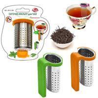 <b>Ситечко для чая</b> Стаканчик – выгодная цена – купить товар ...