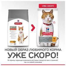 <b>Корм</b> для стерилизованных <b>кошек Hill's</b> Science Plan для ...