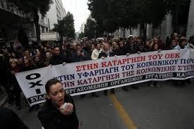 Άρθρο από το www.vima.gr - Κατατίθεται σήμερα η τροπολογία για τα δάνεια του ΟΕΚ ;