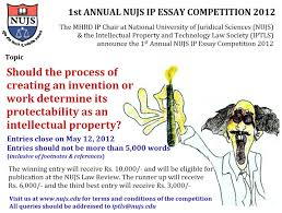 upcoming essay debate competition all law students congress upcoming essay debate competition