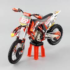купите ktm <b>toy</b> с бесплатной доставкой на АлиЭкспресс Mobile