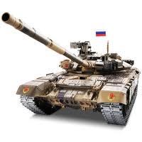 Радиоуправляемые танки с доставкой от интернет-магазина RC ...
