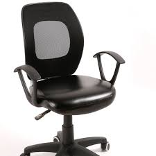 best top <b>leather office</b> computer chair black brands and get free ...