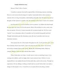 cover letter example of a perfect essay example of a proper essay cover letter perfect essay format adoption sampleexample of a perfect essay extra medium size