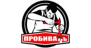<b>Ножи для</b> тиснения - купить в интернет-магазине Пробивач