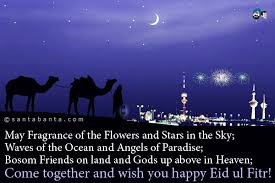 Happy Eid al Fitr Quotes, Messages, SMS, Pictures, Images, Wishes ...