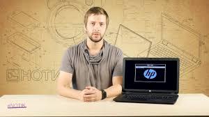 Экспресс-обзор <b>ноутбука HP 17</b>-p100ur - YouTube