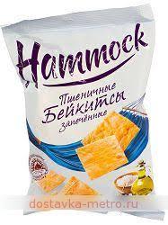 <b>Бейкитсы Hammock Морская соль</b> и оливковое масло ...