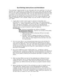 examples of resume job objectives   thugliferesume com    examples of resume job objectives career objective resume examples