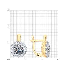 <b>Серьги</b> из <b>золочёного</b> серебра со Swarovski Zirconia <b>SOKOLOV</b> ...