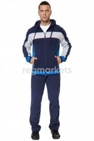 <b>Спортивный костюм Cudgi</b> в Туле 🥇