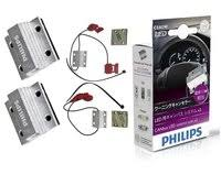 «Удаление предупреждений для светодиодов <b>PHILIPS</b> 12956X2 ...