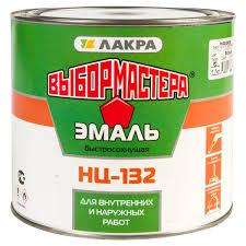 <b>Эмаль НЦ</b>-<b>132</b> Выбор Мастера цвет <b>белый</b> 1.7 кг в Перми ...