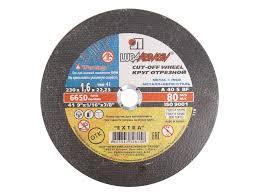 <b>диск зубр отрезной</b> по металлу 125х1 0х22 23мм 36200 125 1 ...