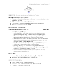 administrative assistant resume objective best business template administrative assistant resume objective best business template for resume objective for administrative assistant