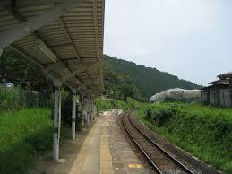 Taki Station