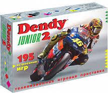 Купить <b>Игровая приставка Dendy Junior</b> 2 (195 встроенных игр ...
