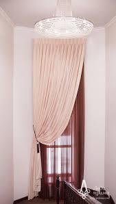 <b>Шторы</b> на высокие окна. Декоратор Генова Светлана. | <b>Шторы</b> ...
