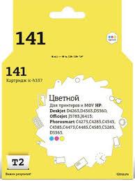 10 отзывов на <b>Картридж T2 IC</b>-<b>H337</b>, голубой, пурпурный ...