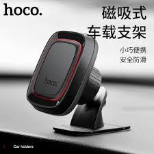 Магнитный <b>автомобильный держатель</b> (<b>HOCO CA24</b>) - Купить ...