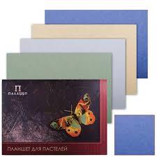 Купить <b>Папка для пастели</b>/планшет А2, 20 л., 4 цвета, 200 г/м2 ...