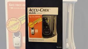 <b>Глюкометр Accu-Chek mobile</b> купить в Москве с доставкой ...