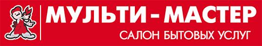 """<b>Растяжка обуви</b> в Москве - мастерская """"Мульти-Мастер"""""""