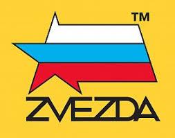 Товары бренда ZVEZDA - Страница 2
