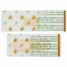 <b>Набор пластырей</b> 15 шт. <b>LEIKO</b> «<b>Невидимка</b>», на полимерной ...