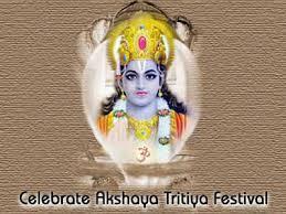 அக்ஷய திருதி தினத்தை நல்லுதவி தினமாக   கொண்டாடலாம்